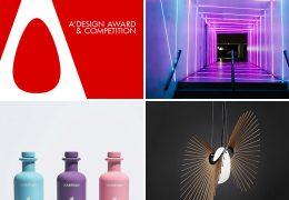 تازه های معماری مسابقه برجسته ترین طرح از طراحان جهان