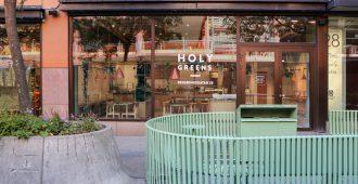 تازه های معماری طراحی صندلی سفارشی برای سبیل مقدس در استکهلم