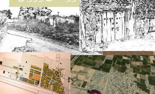 دانلود پروژه روستای روران از توابع استان اصفهان