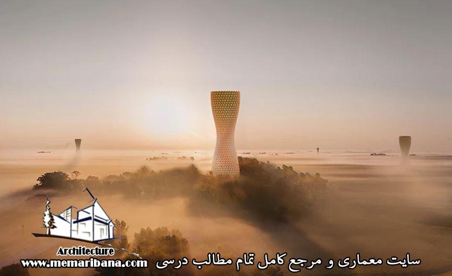 طراحی برج تصفیه کن هوا در دهلی نو