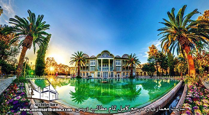 دانلود پاورپوینت معرفی باغ ارم شیراز به صورت رایگان