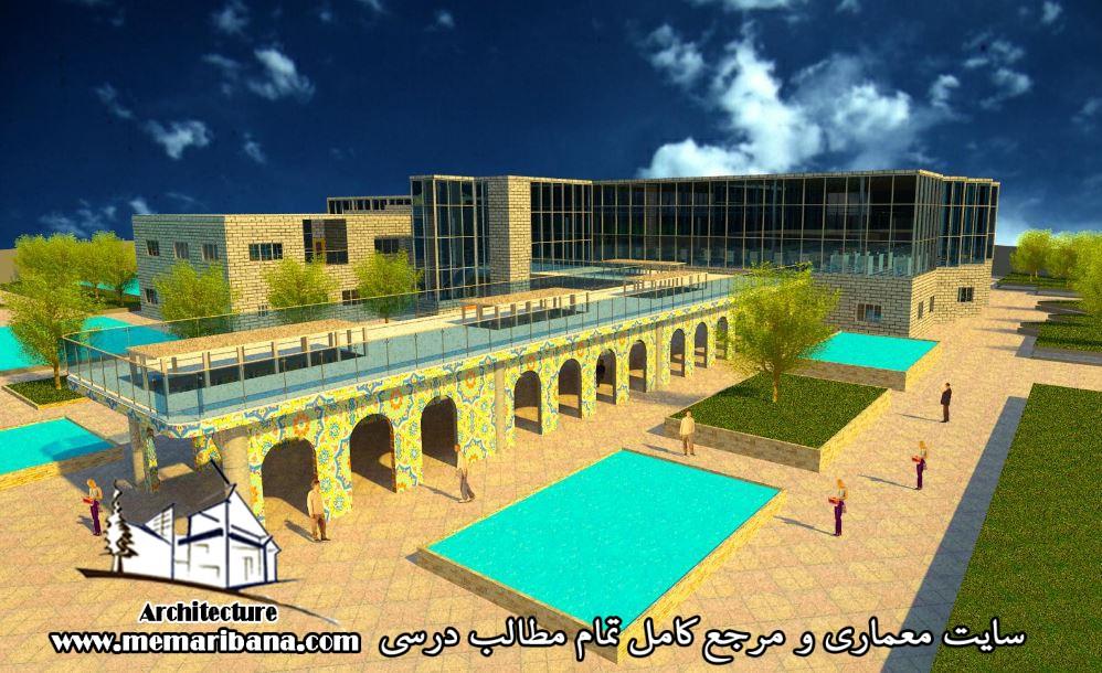 دانلود پروژه معماری طراحی کتابخانه مرکزی (فایل اتوکد،رویت و رندر)