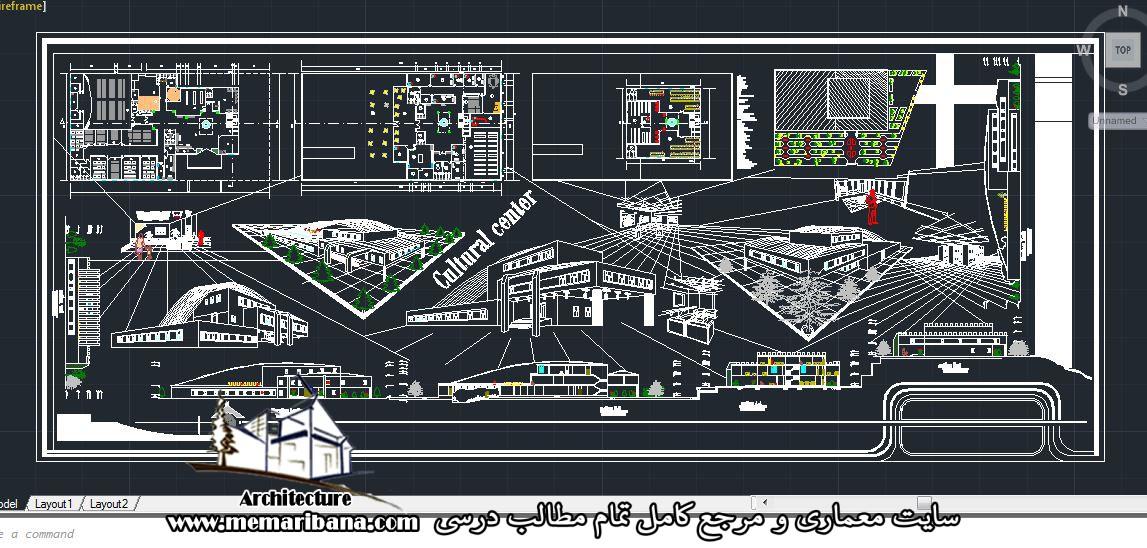 دانلود نقشه کامل مرکز فرهنگی