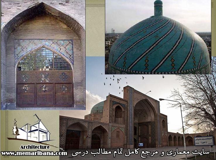 مسجد جامع كبير قزوین