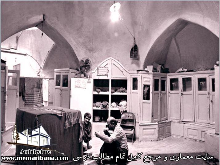 آشنایی با حمام نواب در تهران