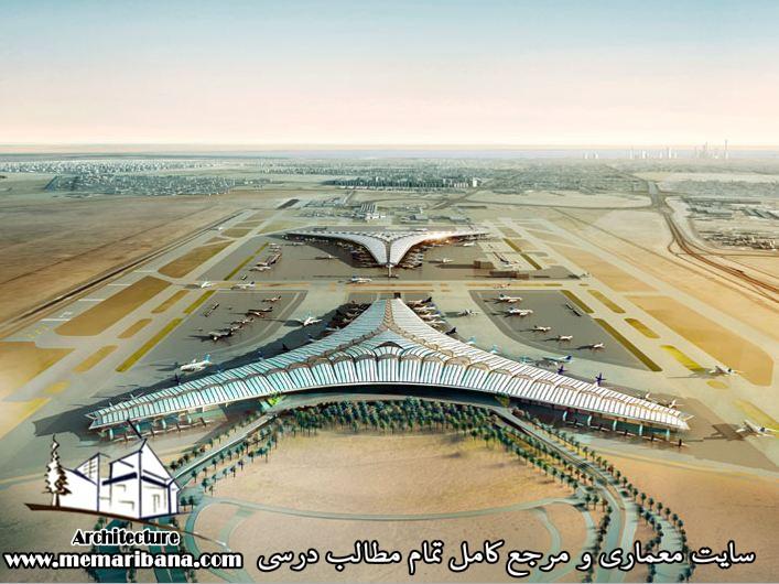 کانسپت و طراحی فرودگاه جدید کویت