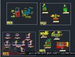 دانلود نقشه دیتیل اجرایی طراحی فنی
