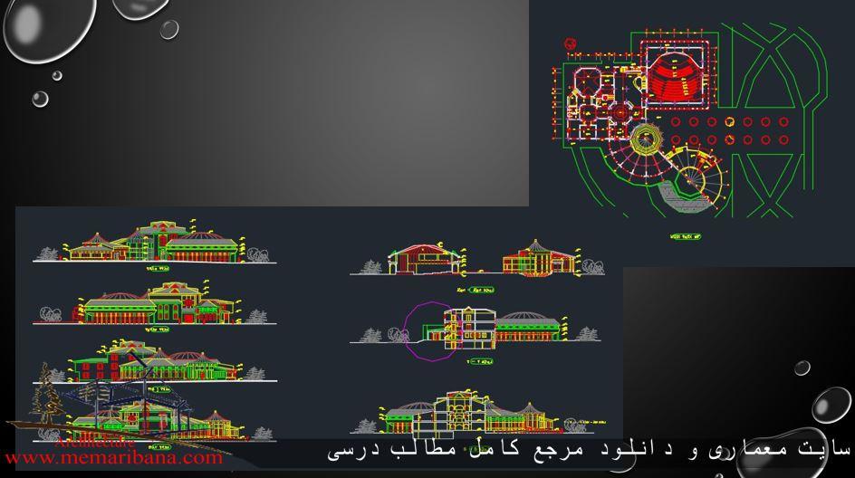دانلود نقشه کامل اتوکدی طراحی فرهنگسرا