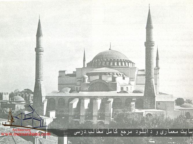 مقاله معرفی سبک معماری سده های میانه بیزانس