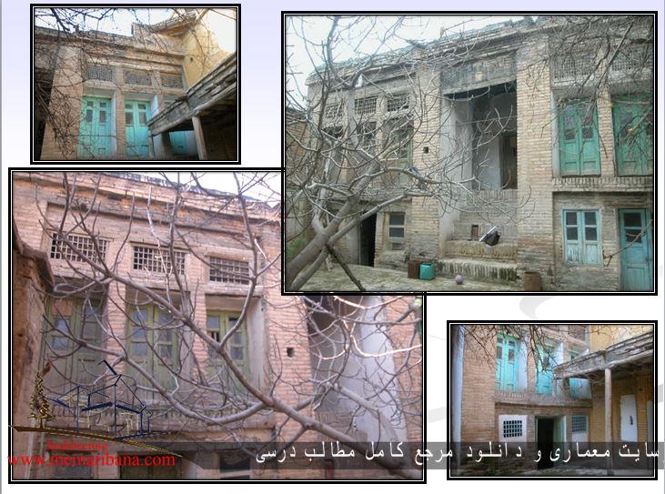 دانلود پاورپوینت پروژه مرمت خانه نصیری در خرم آباد