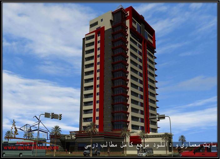 دانلود نقشه اتوکدی کامل برج تجاری،مسکونی همراه رندر ۳max