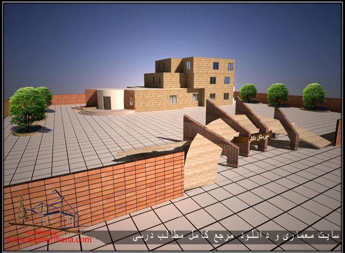 دانلود نقشه کامل طراحی معماری هنرستان ۱۰ کلاسه همراه با رندر۳max