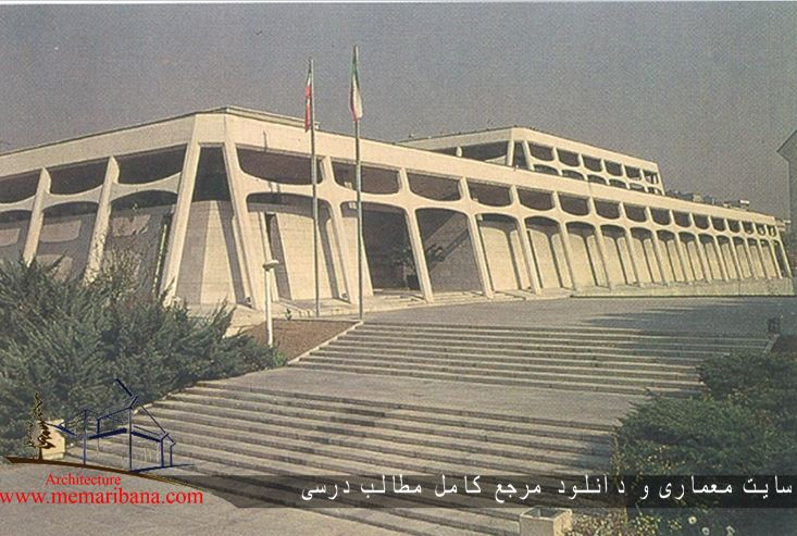 معماری دوران معاصر قبل و بعد از انقلاب اسلامی همراه با نکات مهم درسی و سوالات کنکوری