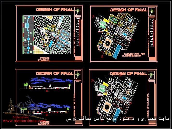 دانلود نقشه کامل فرهنگسرای هنر و معماری