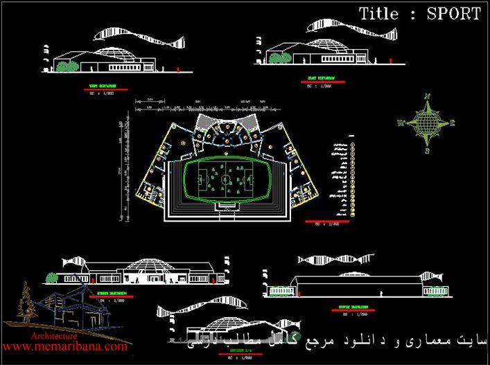 دانلود نقشه اتوکدی ورزشگاه