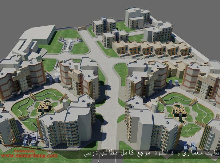 دانلود نقشه اتوکدی مجتمع مسکونی همراه با رندر ۳max