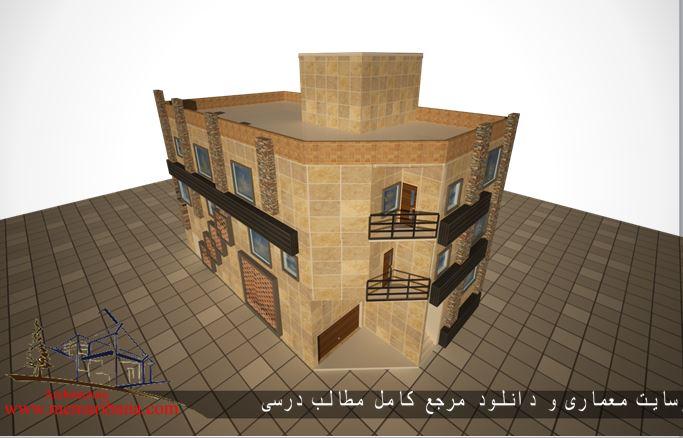 دانلود نقشه اتوکدی طراحی فنی ساختمان مسکونی همراه با رندر تریدی مکس