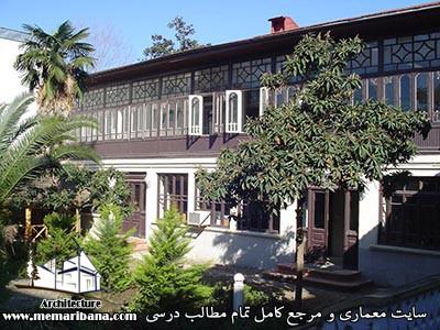 دانلود فایل خانه های ایرانی
