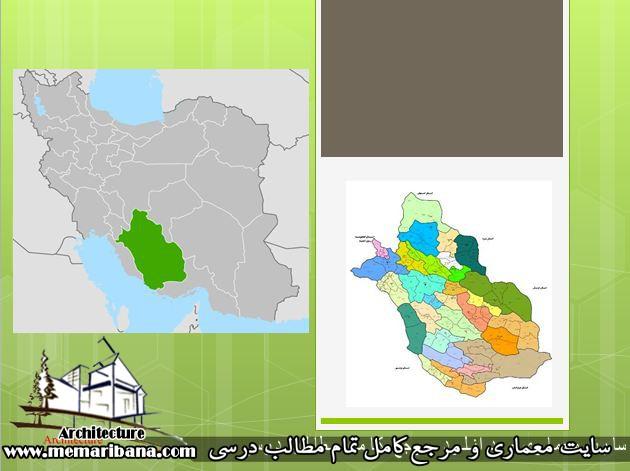 دانلود فایل تحلیل فضای شهری مطالعات شهری و کالبدی شیراز