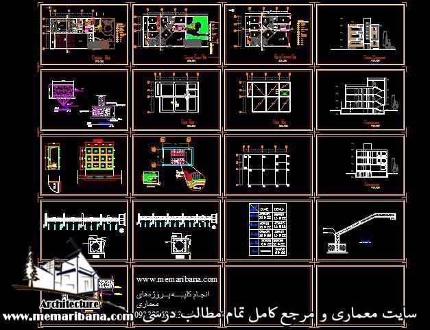 دانلود نقشه کامل ساختمان مسکونی 3 طبقه با سازه بتنی