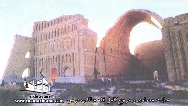 ساسانیان 642 تا 226 میلادی گرد آورنده سایت معماری بنا