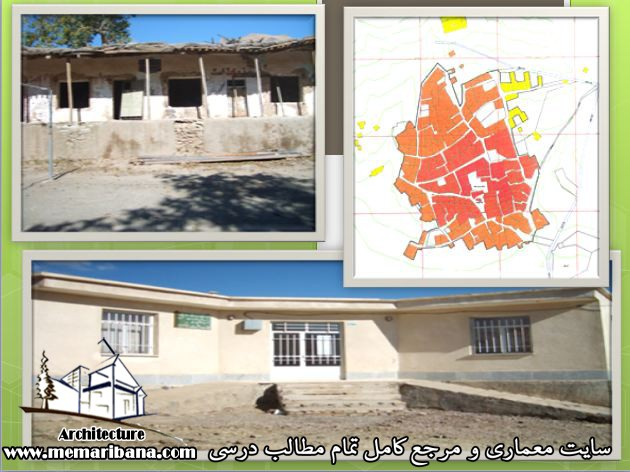 دانلود پروژه روستای آلولک از توابع شهرستان قزوین