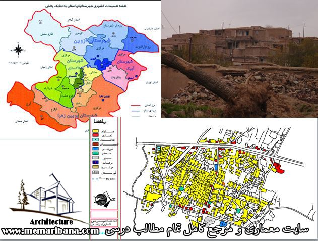 دانلود روستای قلعه هاشم خان از توابع استان قزوین
