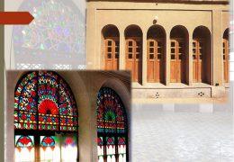 دانلود پاورپوینت انواع بازشوها در معماری اسلامی