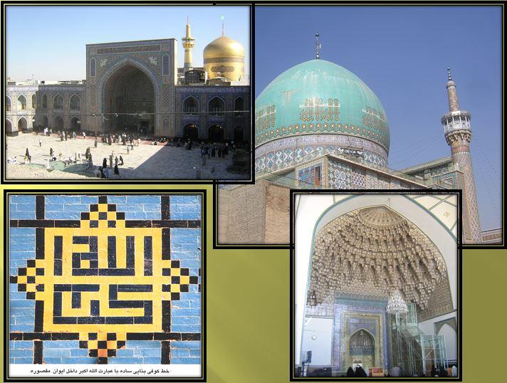 مقاله کامل معماری مسجد گوهرشاد