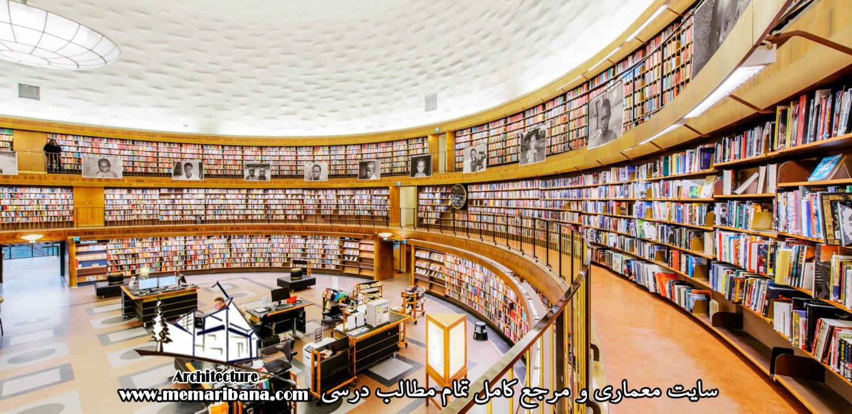 دانلود پروژه اتوکدی طراحی کتابخانه همراه با نقشه های فنی به صورت رایگان