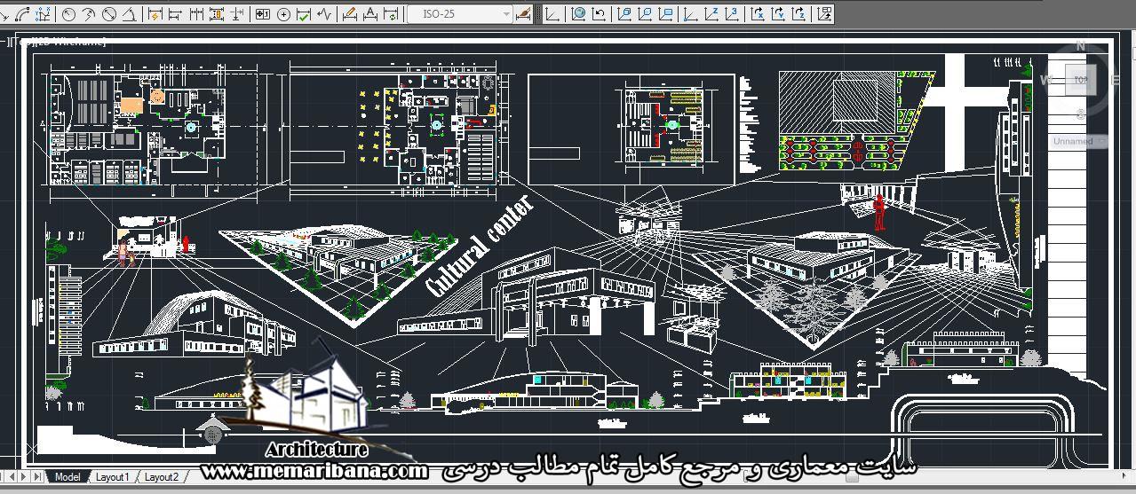 دانلود نقشه مرکز فرهنگی