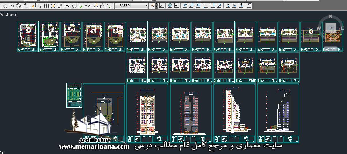 دانلود نقشه برج مسکونی 12 طبقه همراه با نقشه های تاسیساتی