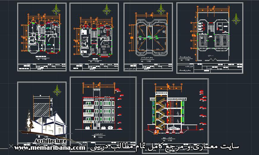 دانلود رایگان پلان مسکونی سه طبقه