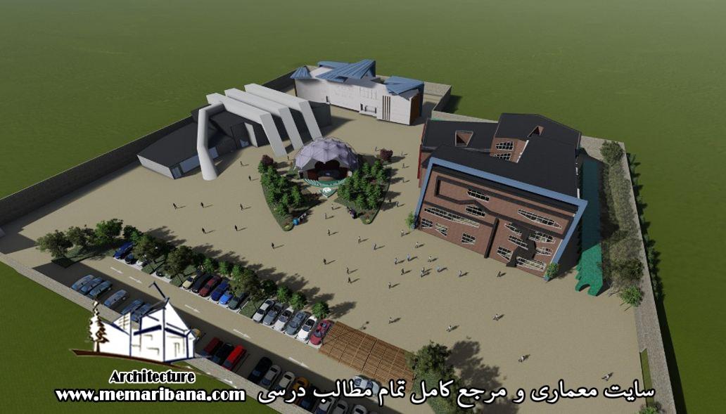 دانلود پروژه کامل دانشکده عمران و معماری همراه با رندر تریدی مکس